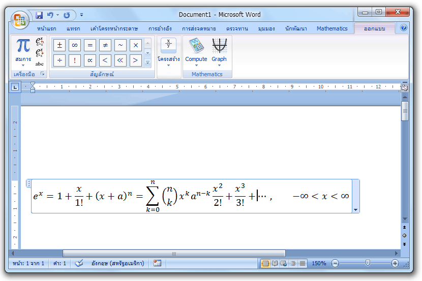 Microsoft Mathematics Add-In for Word and OneNote