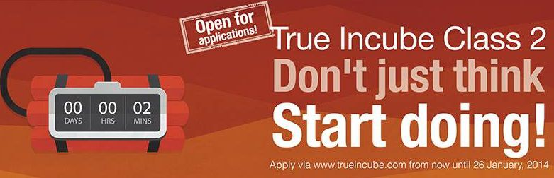 True Incube เปิดรับสมัครรุ่นที่ 2
