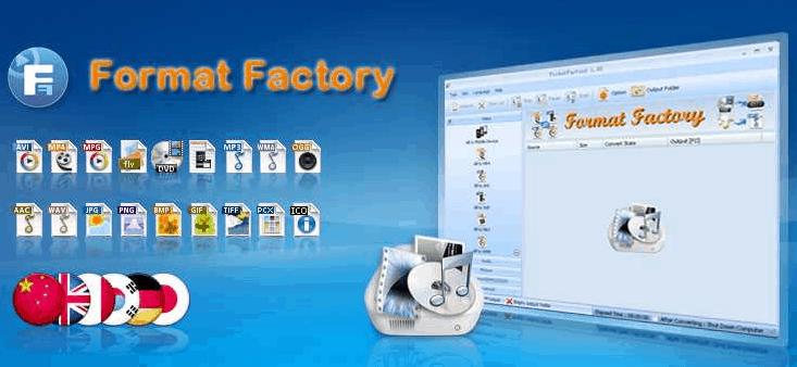 โปรแกรมแปลงไฟล์ format factory
